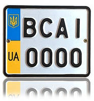 Номерной знак автомобильный, автономер тип 3-1 ГОСТ 3650:2004, 1 шт.