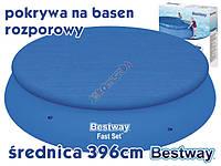 Накрытие для бассейна 396 см