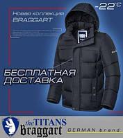 Очень теплая зимняя куртка