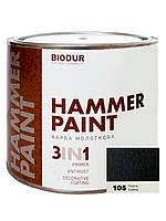 Молотковая краска (черная) BIODUR 2,1л.