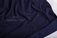 Замша одежная синий