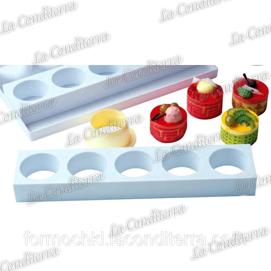 Пластиковая форма для круглых пирожных птифур MARTELLATO MONOP A1 (10 ячеек)