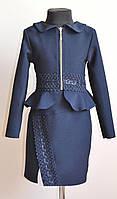 Школьная форма для девочки пиджак и юбка синего цвета, фото 1