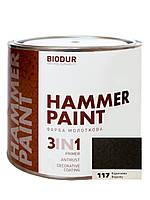 Молотковая краска (коричневая) BIODUR 2,1л.