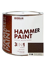 Молотковая краска (красно-коричневая) BIODUR 2,1л.