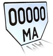 Номерной знак автомобильный, автономер тип 8 ГОСТ 3650:2004, 1 шт.