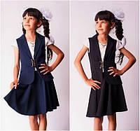 """Школьный костюм для девочки """"Клёш"""" (жилет+юбка, р.28-38)"""