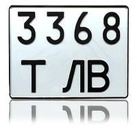 Номерной знак автомобильный, автономер тип 12-1 ГОСТ 3650:2004, 1 шт.