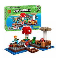 """Конструктор MY WORLD , Майнкрафт, Minecraft Bela 10619 """"Грибной Остров"""""""