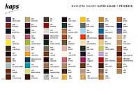 Краска KAPS SUPER COLOR 25 ml. ( 76 цветов )