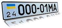 Номерной знак автомобильный, автономер тип 1 ГОСТ 3650-1997, комплект 2 шт.