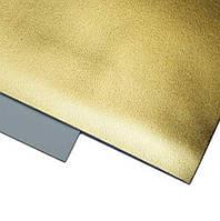 Фоамиран 2 мм Металик 20х30 см Золотой 1 шт