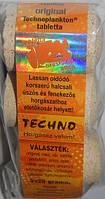 Технопланктон Techno  производства Венгрия вкус Оriginal