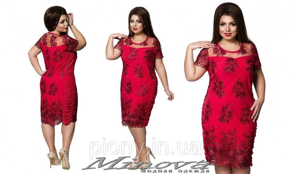 Женское Платье нарядное сетка вышивка БАТАЛ