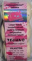 Технопланктон Techno  производства Венгрия вкус Мalna