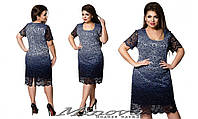 Женское Платье гипюр БАТАЛ, фото 1