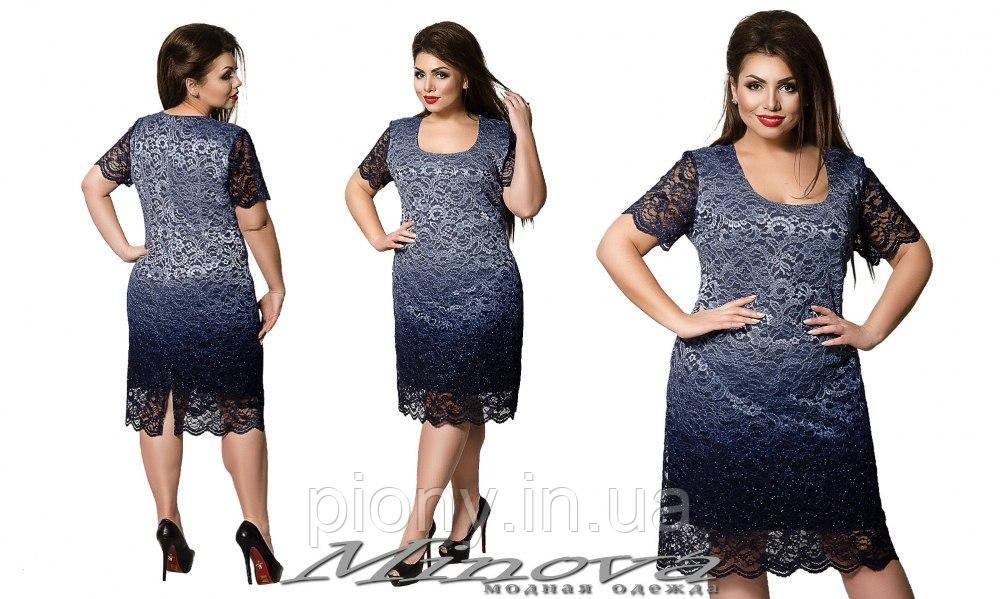 Женское Платье гипюр БАТАЛ
