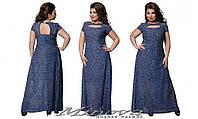 Женское Платье гипюр длинное БАТАЛ, фото 1