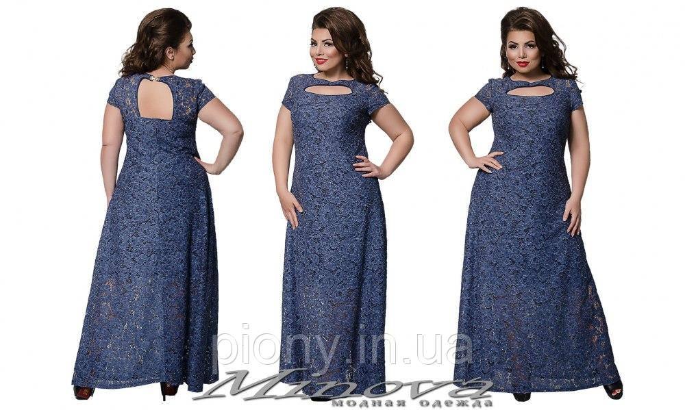 Женское Платье гипюр длинное БАТАЛ