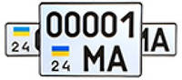Номерной знак автомобильный, автономер тип 2 ГОСТ 3650-1997, 1 шт.