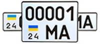 Номерной знак автомобильный, автономер тип 2 ГОСТ 3650-1997, комплект 2 шт.