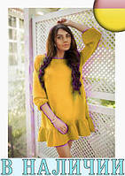 Женское платье Bombay!!!! ХИТ СЕЗОНА!!!