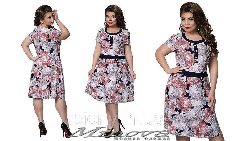 Женское Платье цветы БАТАЛ