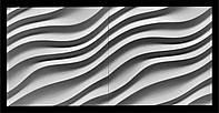 Гипсовая 3d панель Дюны