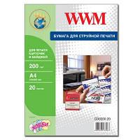 Бумага WWM для печати бейджей 200г/м кв, A4, 20л (CD0200.20)