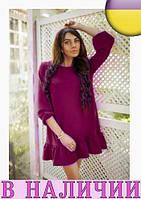 Свободное нежное платье с воланом на юбке  Bombay