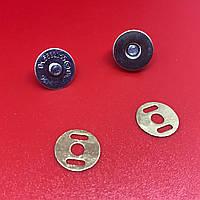 Кнопка магнит сумочная. Цвет никель. 14мм