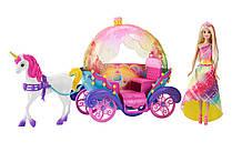 Барби Радужная принцесса с каретой