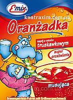 Напиток шипучий растворимый Oranzadka клубника Emix Польша 16г