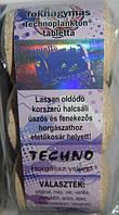 Технопланктон Techno  производства Венгрия вкус Fokhaqymas