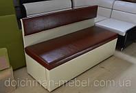 """Малогабаритный, небольшой кухонный диван лавка со спальным местом """"Хай тек"""""""