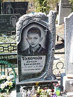 Детский памятник из гранита габбро