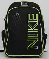Рюкзаки молодежные NIKE ортопедические, фото 1