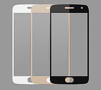 Защитное стекло с рамкой для Motorola Moto G5 Plus