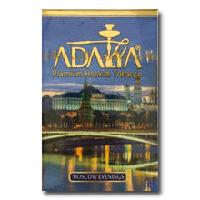 ADALYA MOSCOW EVENINGS (АДАЛИЯ МОСКОВСКИЕ ВЕЧЕРА) 50Г