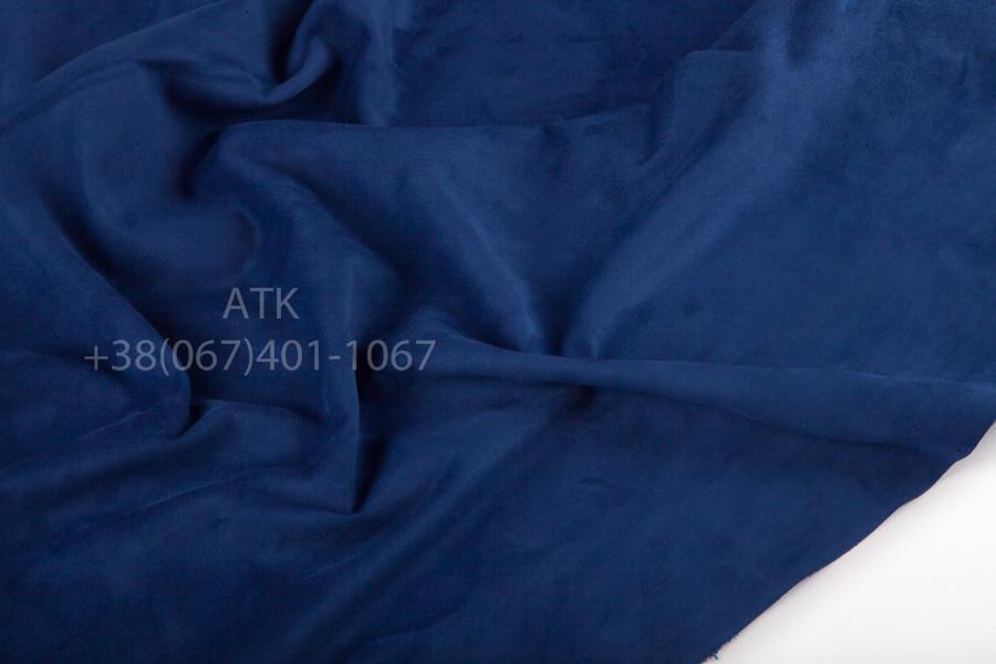 Замша одежная синяя Ноктюрн