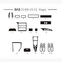 Накладки приборной панели ВАЗ 2110-2115