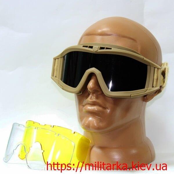 Очки защитные маска Revision койот 3 линзы