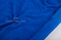 Замша одежная синяя Электрик