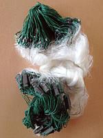 Трехстенная сеть ячейка 55, 60, с грузом капелька. Сеть для промышленного лова, 50*1,8м.