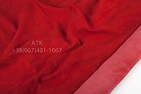 Замша одежная красный