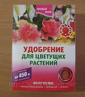 Удобрение кристаллическое для цветущих 300гр Чистый Лист, фото 1