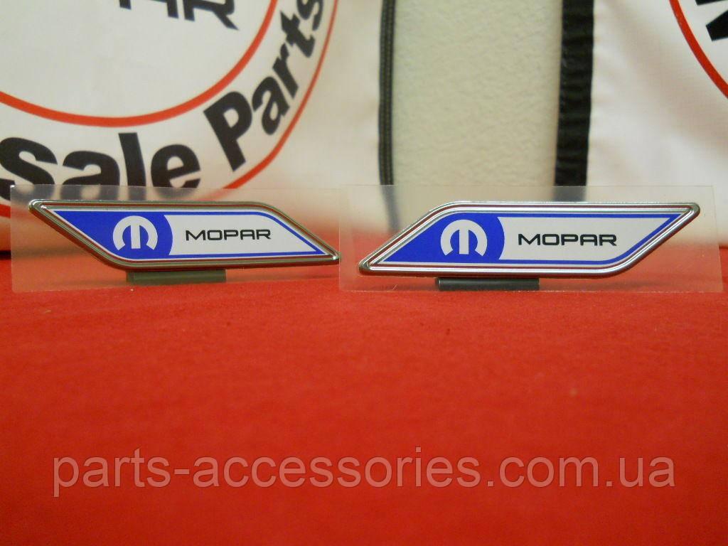 Chrysler 200 2015-17 эмблемы значки Mopar на передние крылья Новые Оригинальные