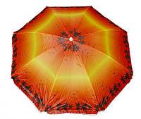 Зонт пляжный 1.80 м., фото 1
