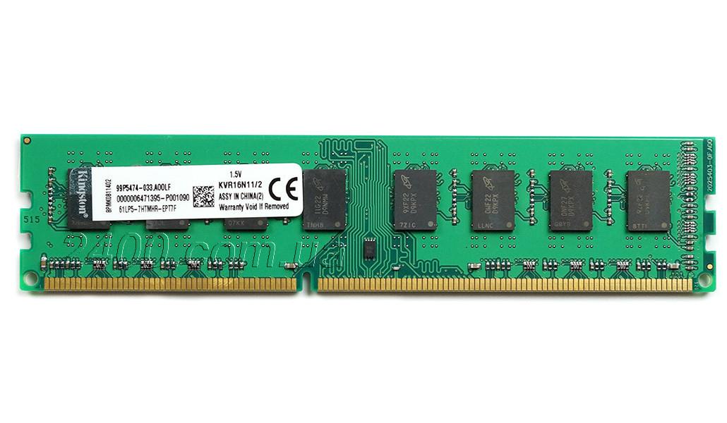 2Gb_DDR3_1600mhz_amd_RAM_Kingston_2rx8