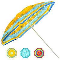 Зонт пляжный MH-0036